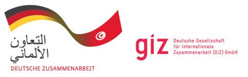 Logo_DEUTSCHE_ZUSAMMENARBEIT